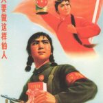 Chinese-posters-sample (2)