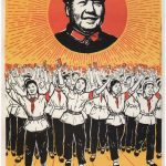 Chinese-posters-sample (4)