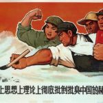 Chinese-posters-sample (5)