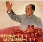 Chinese-posters-sample (6)