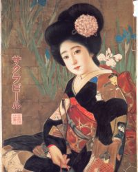 Sakura-Beer-1912-Kitano-Tsunetomi