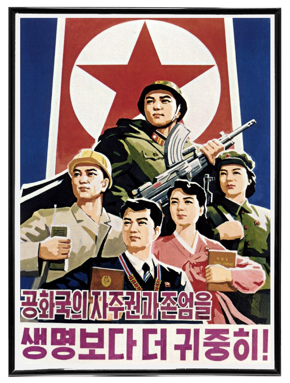 Korean Propaganda Posters