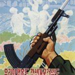 korean-posters-sample (1)