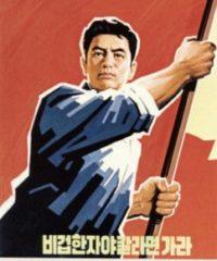 korean-posters-sample (2)