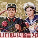 korean-posters-sample (3)
