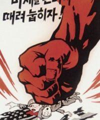 korean-posters-sample (4)