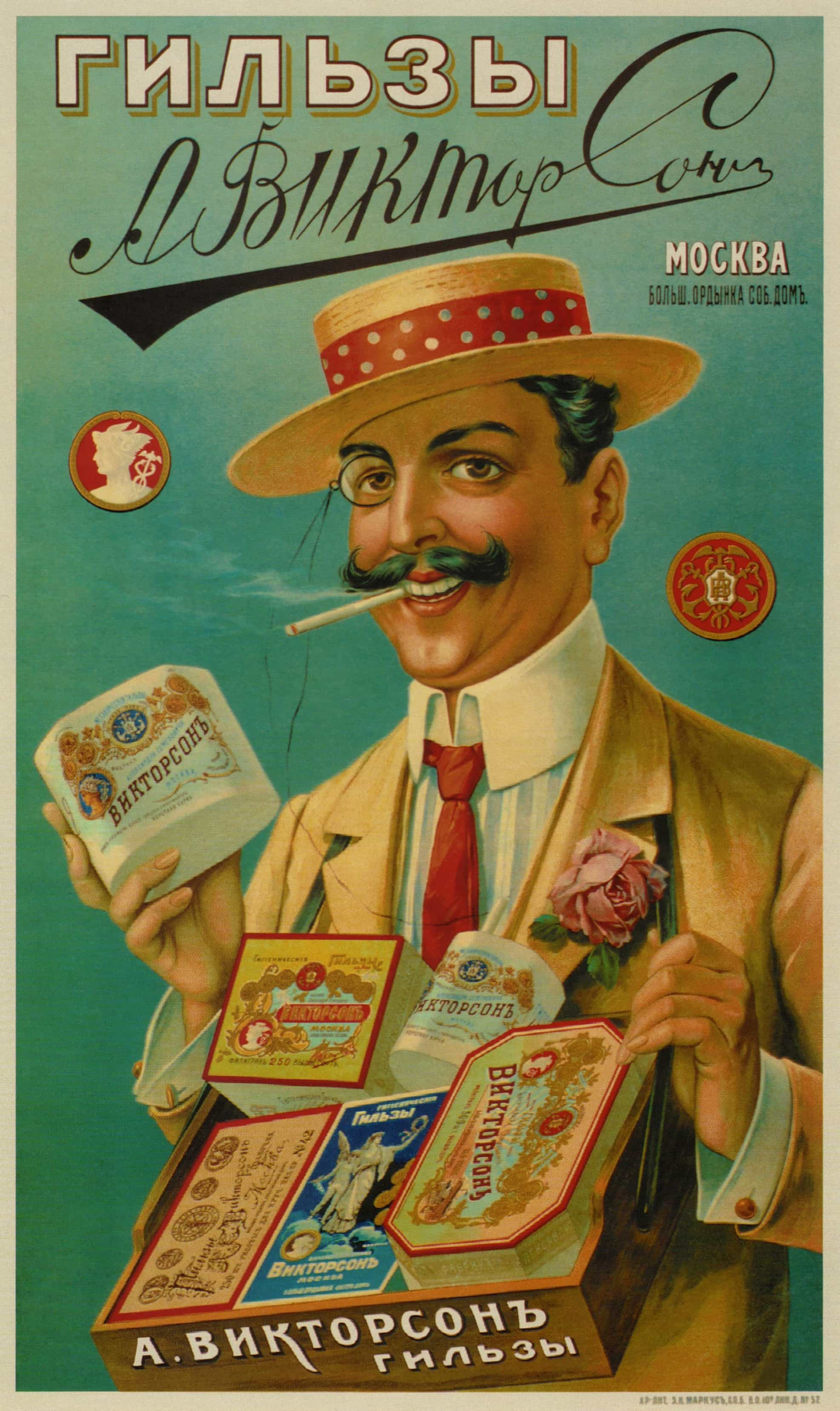 A. Viktorson Cigarette Papers Vintage Cigarette Ad