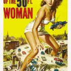 Attack of the 50ft Woman High Resolution Poster by Reynold Brown, 1958