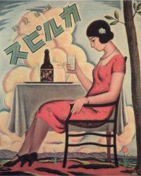 Calpis-Beverage-Advertising-Poster-1928