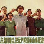 1976 Vintage China Mao Propaganda Poster