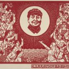 Chairman Mao is the Reddest Propaganda Poster