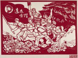 Classic 1967 Mao Propaganda Poster
