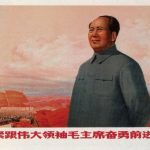 Great Leader Chairman Mao Propaganda Poster 1969