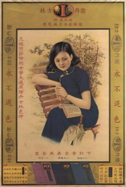 Shanghai Posters: 1940s Indanthrone Blue Cloth