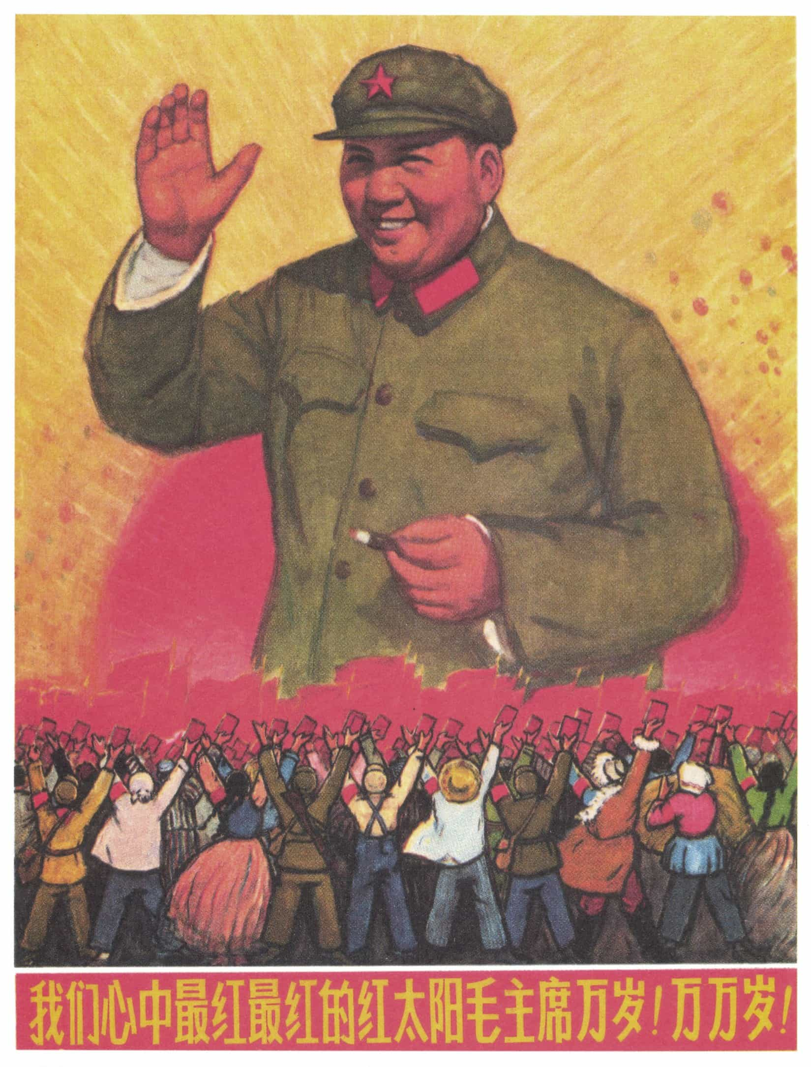 Vintage Chinese Poster: Long Live! Long, Long Live Chairman Mao!