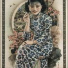 Vintage Chinese Posters: Nanyang Brothers Tobacco Co. 1930
