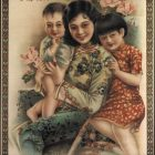 Cigarette Advertising Poster for Nanyang Brothers Tobacco Co Ltd.