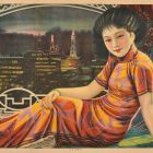 Vintage Chinese Posters: Shanghai 1930s