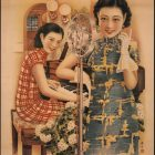 Chinese Vintage Advertising Poster: Sun Tobacco Company