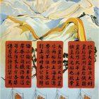 Vintage Orient Steamship Advertising Travel Poster