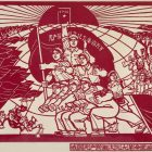 Vintage Chinese Art: The Proletarian Cultural Revolution