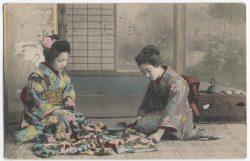 Vintage Tinted Postcard of Geisha