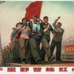 Chinese Propaganda Poster: To Go on a Thousand 'Li'