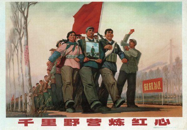 Shanghai Renmin Chubanshe