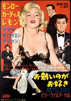 Retro Film Poster of 1959 Someone Like it Hot