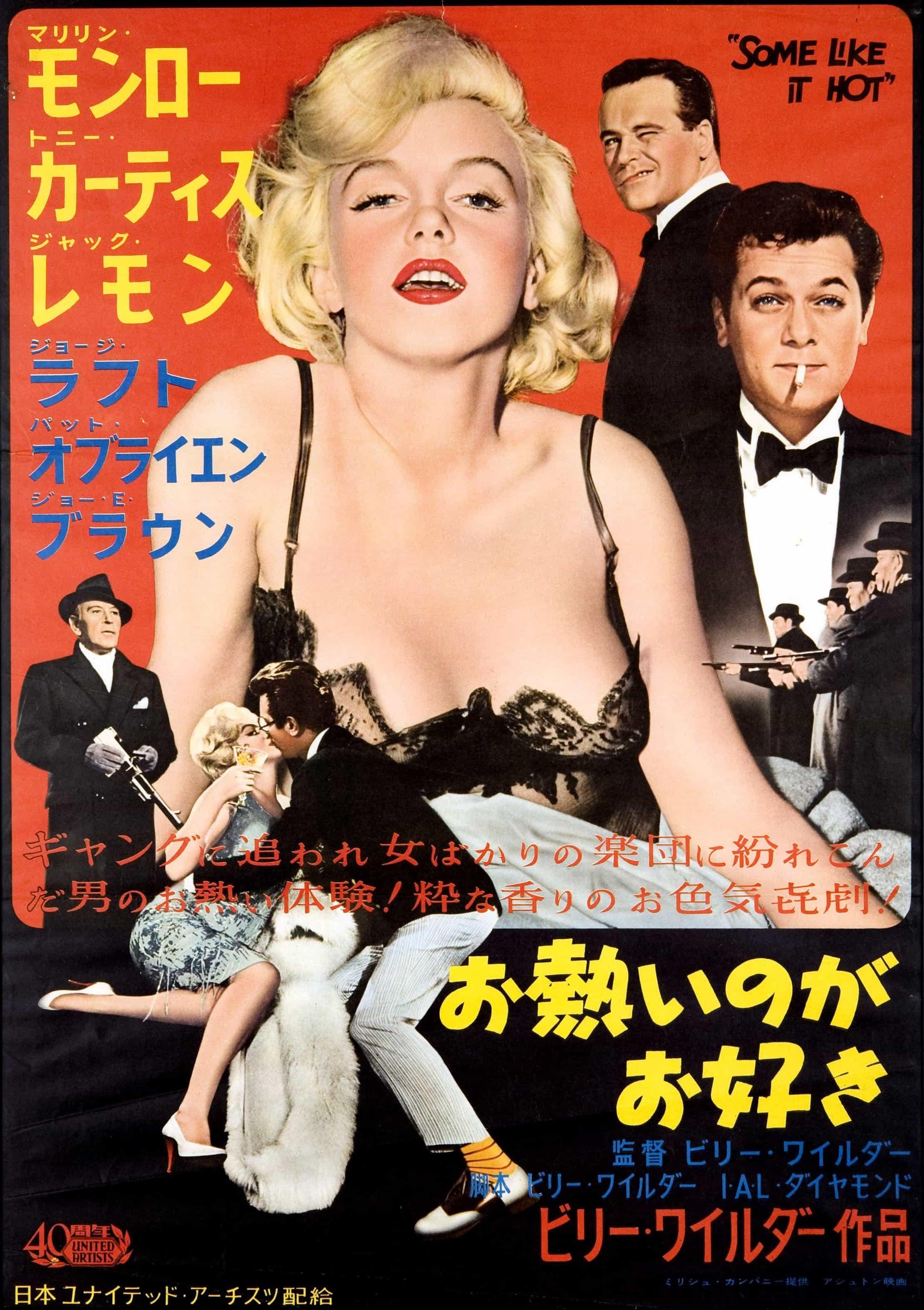 Vintage Movie Downloads 75