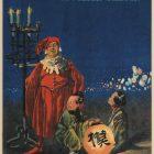Hotal Excelsior Vintage Travel Poster, 1924