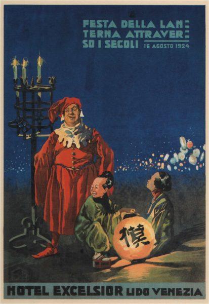 vintage-poster-1924