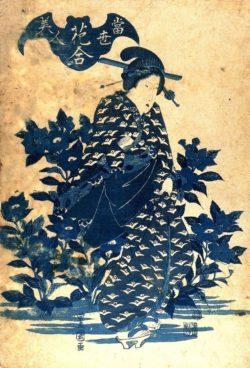 Japanese Woodblock Art, Geisha Woman With Bat
