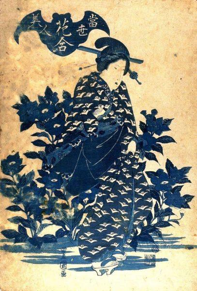 "Japanese Art ""Geisha Woman With Bat"" Vintage Poster 1830"