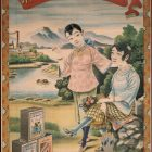 Vintage Chinese Dye Factory Advertising Poster