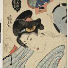 Vintage Japanese Woodblock Art Bijinga Geisha