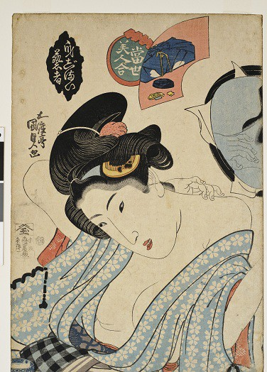 Geisha Pin Up Woman Vintage Japanese Advertising Poster