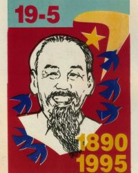 z-Vietnam-Posters (5)
